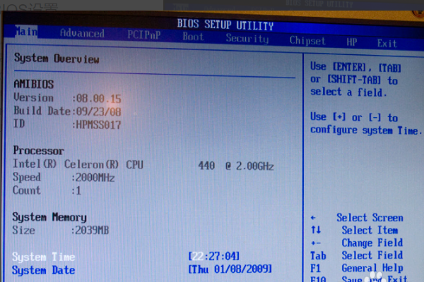 电脑上的BIOS设置Disabled和Enabled是什么意思?选哪个?