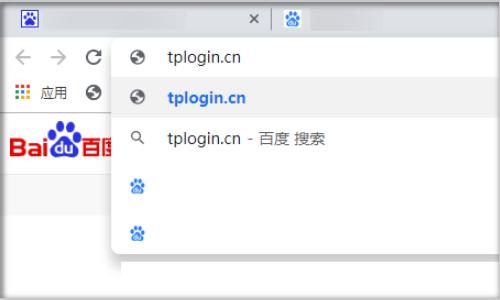 tplogin.cn主页 登录