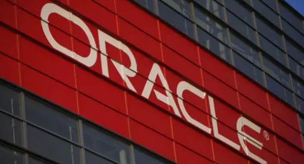 Oracle新的云基础架构路线图全都涉及高性能计算