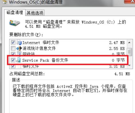 win7系统盘windows下winsxs文件夹占了11G,怎么办啊