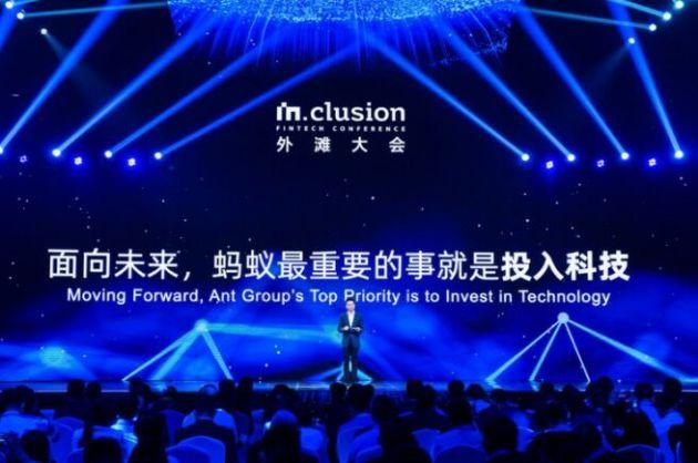 蚂蚁集团CEO胡晓明:蚂蚁的基因不是金融而是科技
