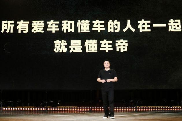 懂车帝:未来一年计划帮助创作者收入1亿