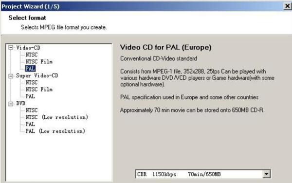 PAL与NTSC选哪个?