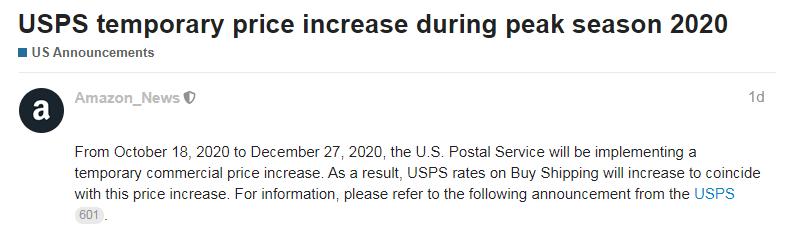 一周大事丨重大利好!亚马逊群发邮件,除了高倍广告金,还有……