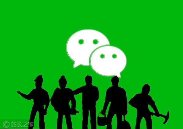 雪佛龙要求全球员工移除微信:9月27日前将无法使用雪佛龙系统
