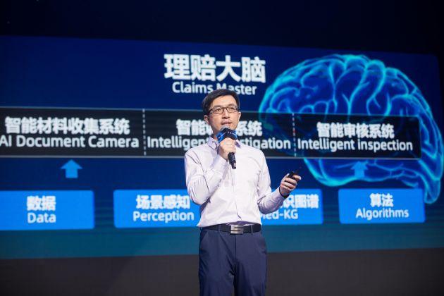 """蚂蚁集团发布AI理赔技术""""理赔大脑"""" 称能将理赔核赔效能提升70%"""