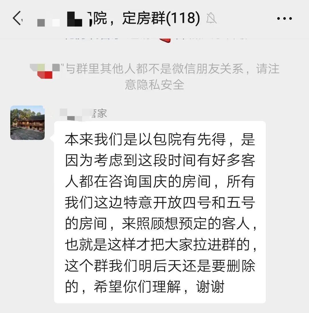 """""""李子柒""""们带火的乡村民宿,国庆档已一房难求"""