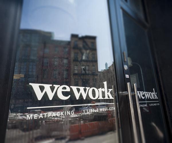 WeWork 2亿美元出售中国业务多数股权 以削减成本