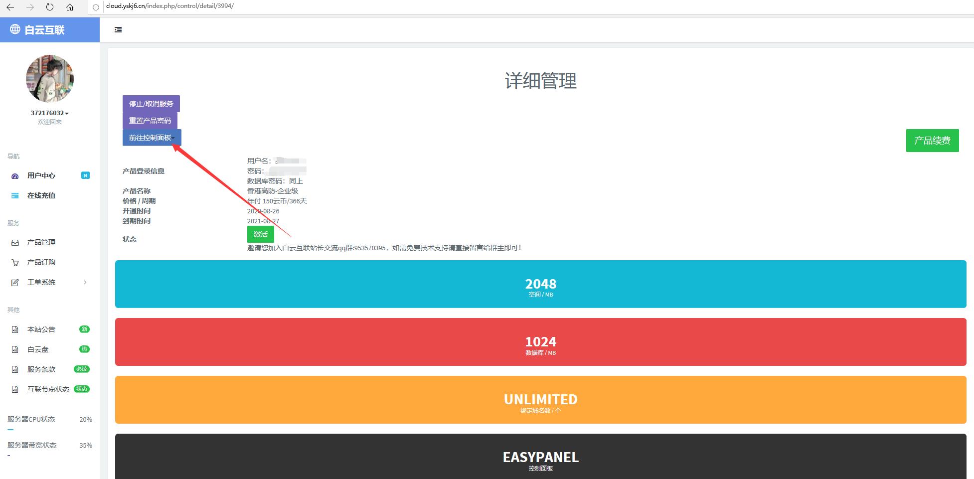 表白网站制作免费网址(附:如果免费做一个表白网页)