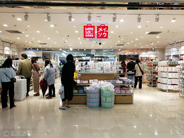 """名创优品要上市:揭秘""""十元店""""的百亿生意"""