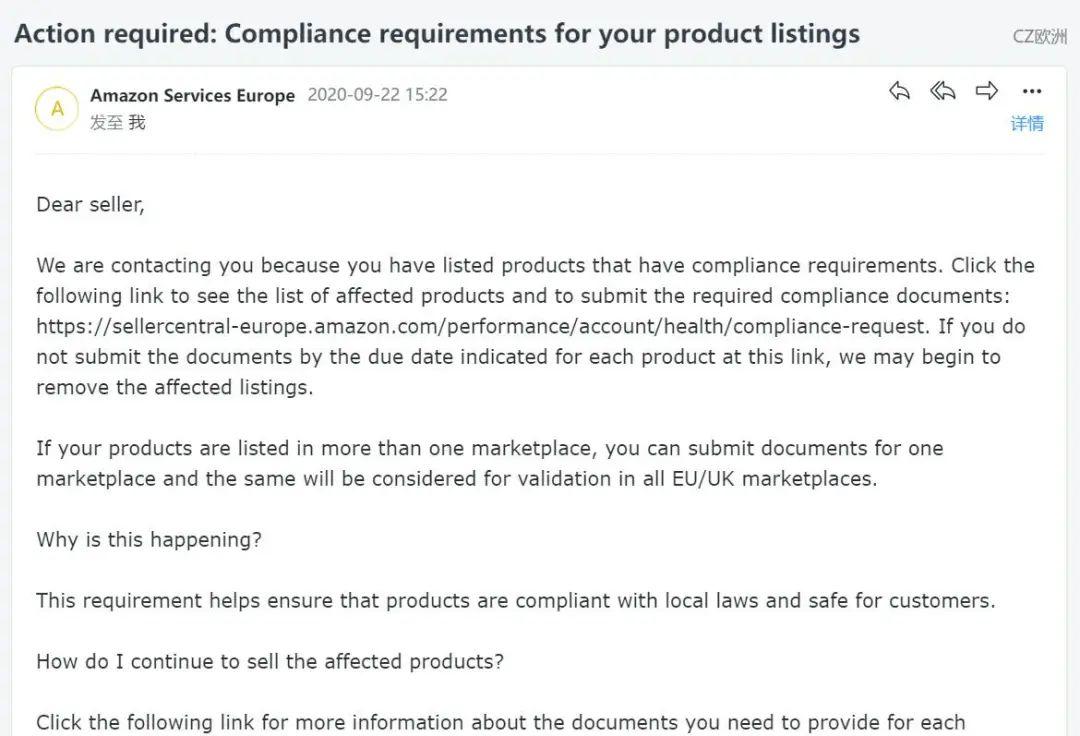 又来一大波产品审核!?亚马逊群发邮件提醒