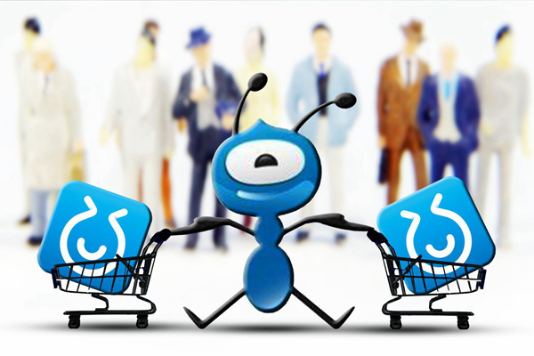 蚂蚁集团发布Trusple平台 公布首批合作伙伴