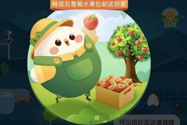 支付宝种果树送水果是真的吗?有人收到过吗?