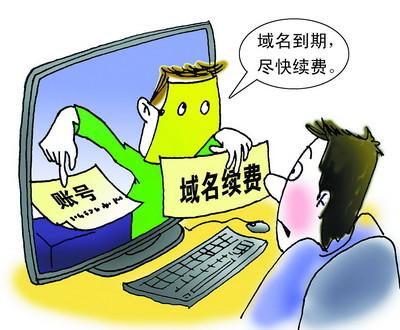 南宁网站优化哪家公司好(南宁做百度关键词需要多少钱)