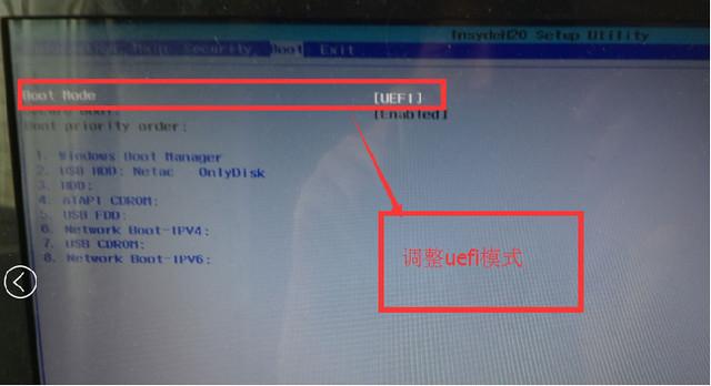 设置UEFI+GPT分区安装win10教程