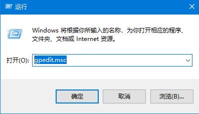 win10如何设置定时更换电脑密码