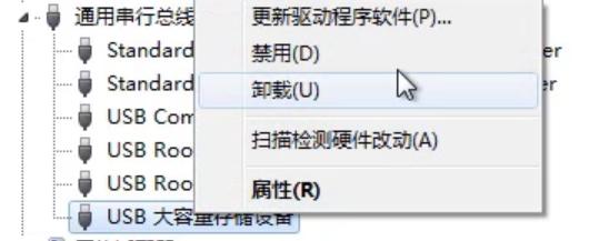 u盘在电脑上读不出来怎么解决