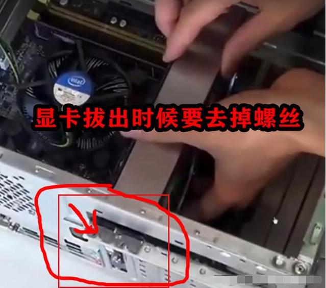 电脑开机显示器没反应?