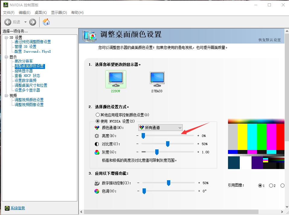 笔记本电脑没有屏幕按键怎么调亮度?