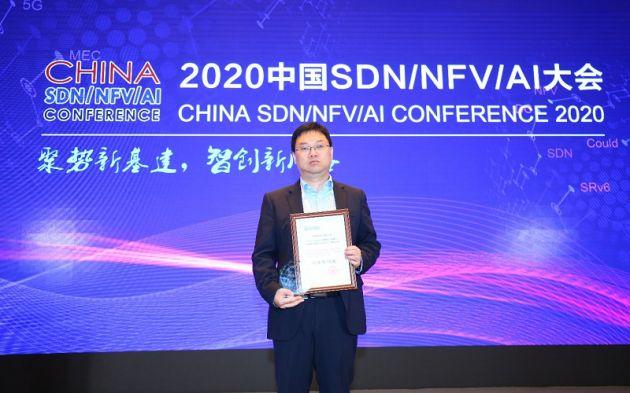 """华为全云化核心网解决方案获SDN/NFV/AI""""最佳案例奖"""""""