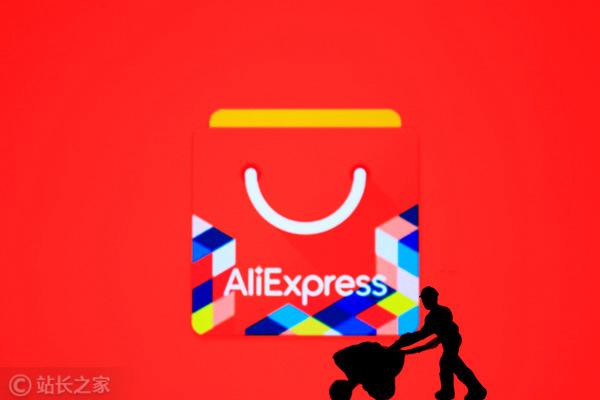 速卖通在法国开设首家快闪店 展出300多件热销商品