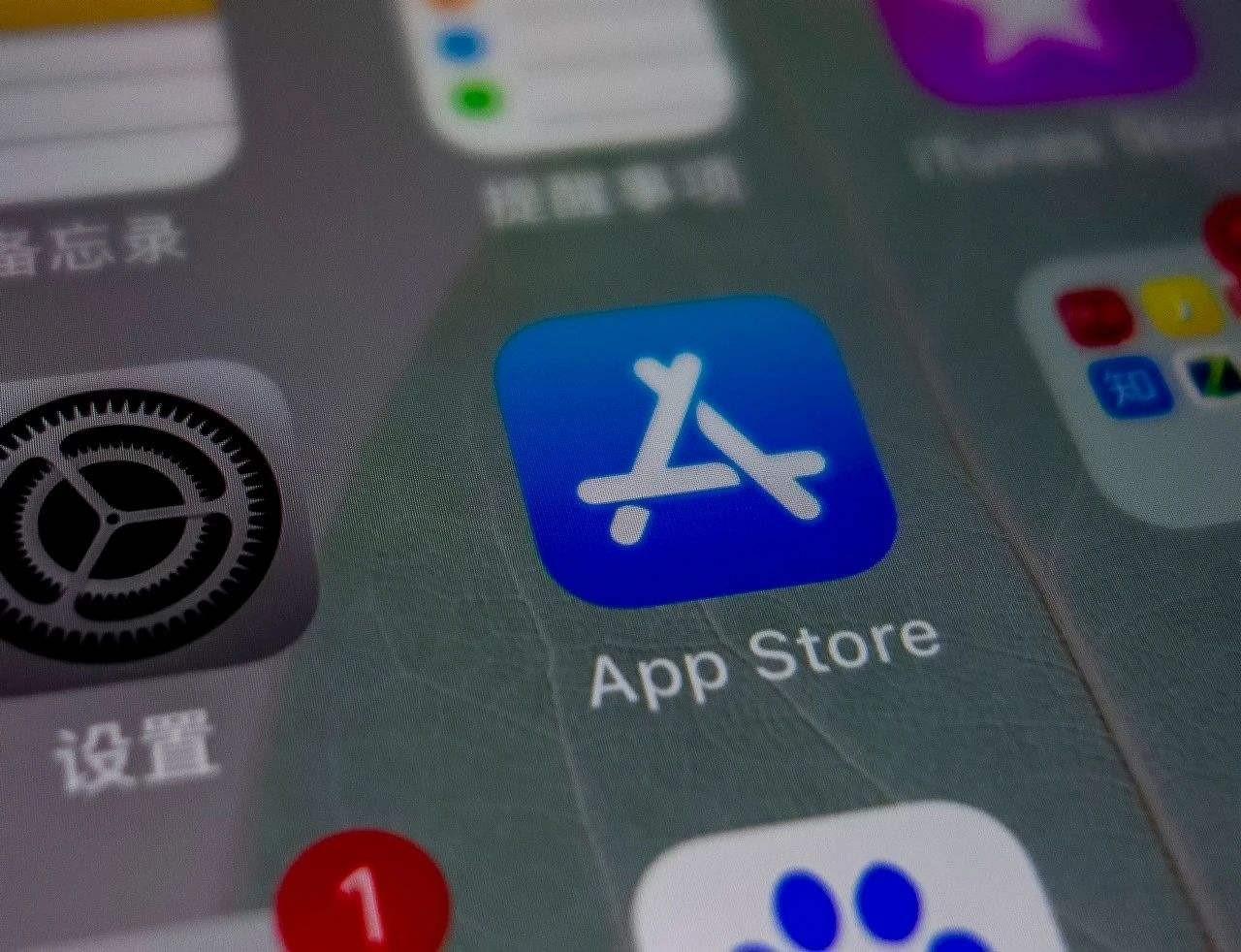苹果暂免企业30%的苹果税,是真正让步还是缓兵之计?