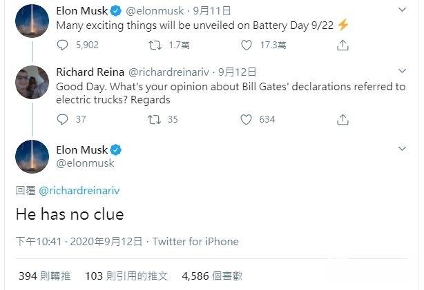 电池创业公司,提升电动汽车续航90%,会超越特斯拉吗?