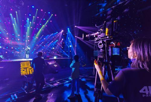 4K花园联手新媒股份等举办线上演唱会 8K HDR小型现场制作系统首次亮相