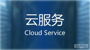 微软将为医疗保健公司推出云服务