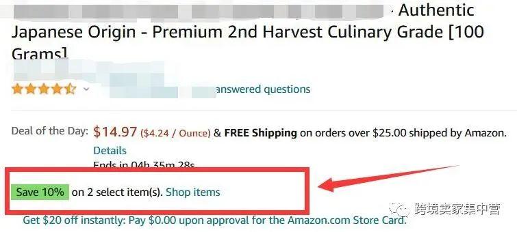 亚马逊上的这些小标识,你都了解么?