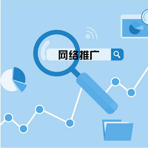 产品如何进行网络推广和宣传(最有效的9个手段)