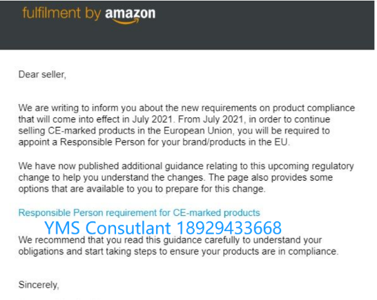 雅玛森带你五分钟读懂欧盟代表和产品安全法