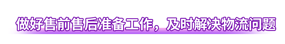 """Lazada越南双周报VOL.3:爆品榜、大促亮点出炉,大卖喊你来""""抄""""爆单笔记!"""