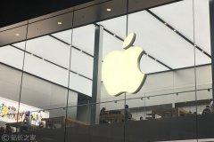 苹果建议对iPhone和Apple Watch执行恢复操作以解决电池消耗过快