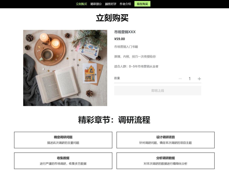 电子商务网站开发的形式和技术(电商平台开发流程)