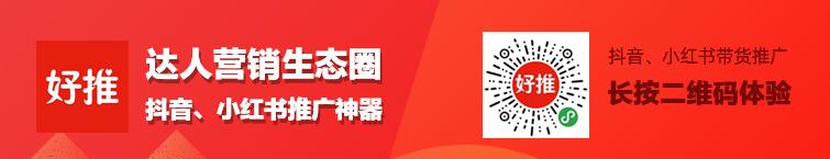 【seo黑帽网赌】_微信怎么引流 如何利用微信红包引流