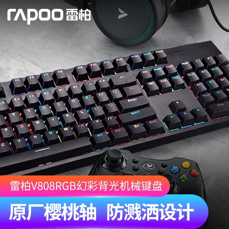 家用游戏键盘推荐(推荐三款便宜好用的入门游戏键盘)