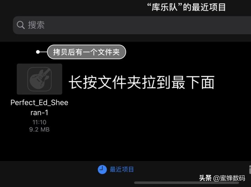 苹果5s怎么下载铃声教程(手把手教你下载手机铃声)