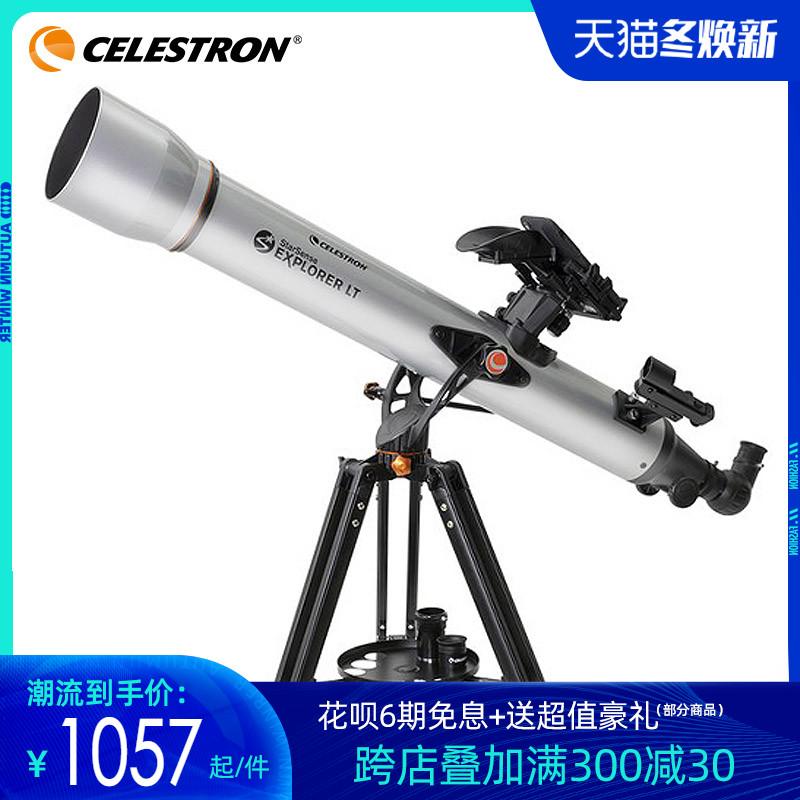 望远镜多少钱一台(公认性价比最高的望远镜)