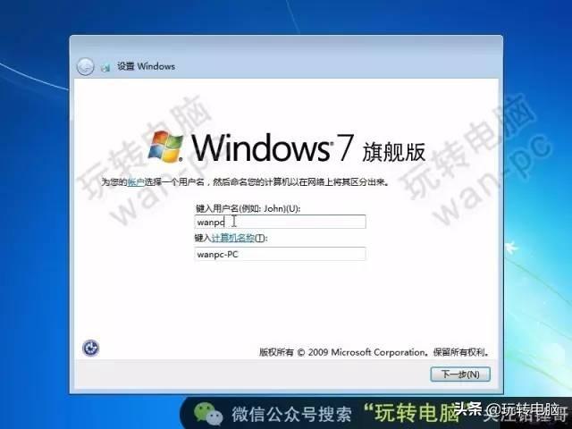 电脑怎么安装win7系统(新手必备Win7安装教程)
