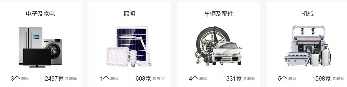 128届广交会今日启幕,参展产品新品率近三成