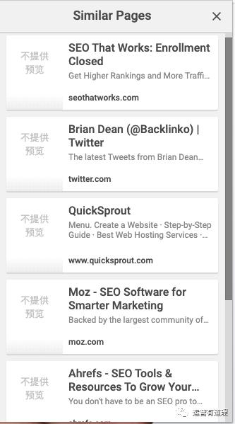 推荐8个亚马逊、独立站及外贸免费工具(上新跟踪+最牛主图下载插件+外链建设帮手)