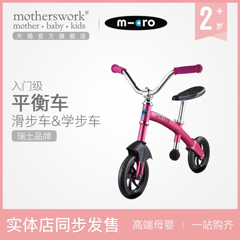 幼儿平衡车什么牌子好(推荐一款安全易上手的幼儿平衡车)