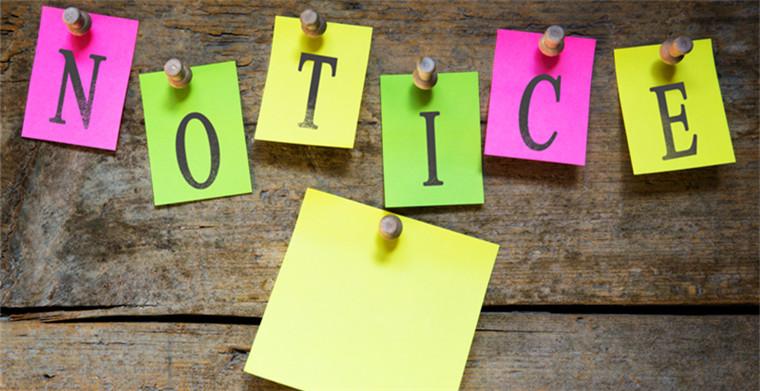 Wish公告:履行新订单或修改订单的物流跟踪信息必须填写有效的物流单号