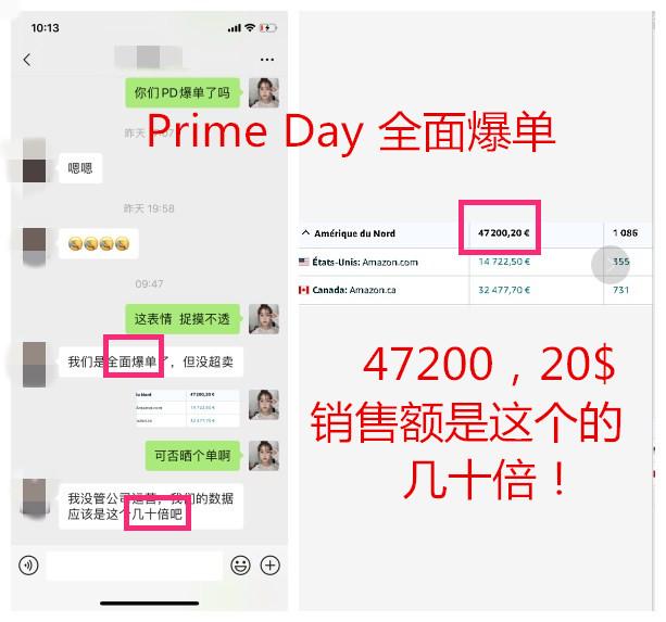 "Prime Day千万库存全部售罄,温州大卖包机发货!10招继续冲刺""黑五网一"""
