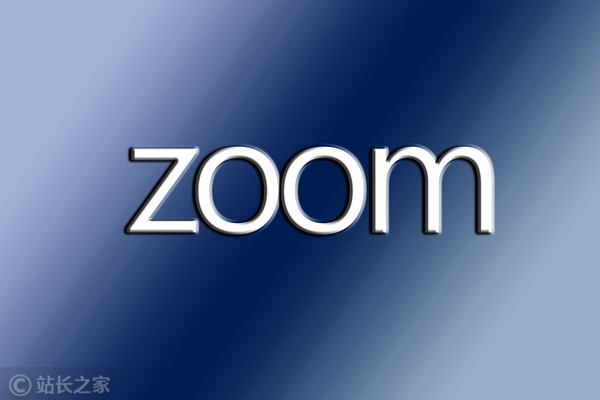 Zoom推出最强数据加密与新活动平台 下周开始正式向用户提供