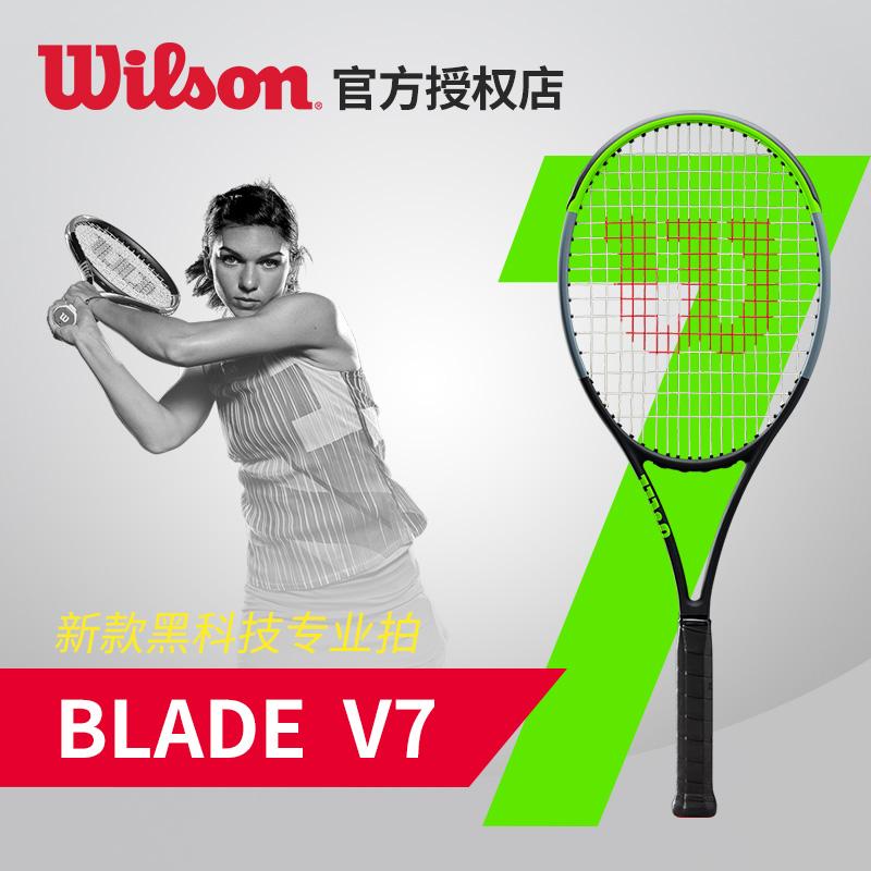 初学者如何选择网球拍(最好用的3款网球拍)