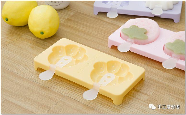 冰淇淋模具哪个牌子好(最受欢迎的超萌冰棍模具)