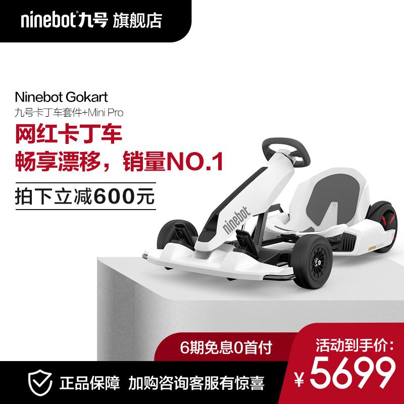 小米平衡车怎么玩(一款性价比高的小米九号平衡车)