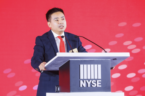 名创优品登陆纽交所市值近70亿美元 腾讯持股4.8%